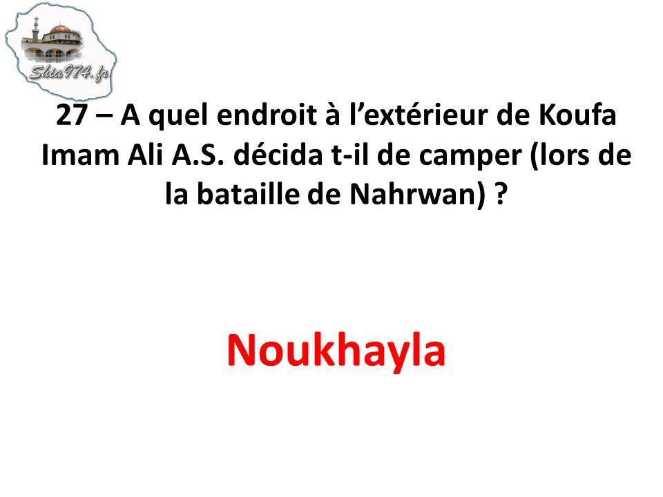 Noukhayla