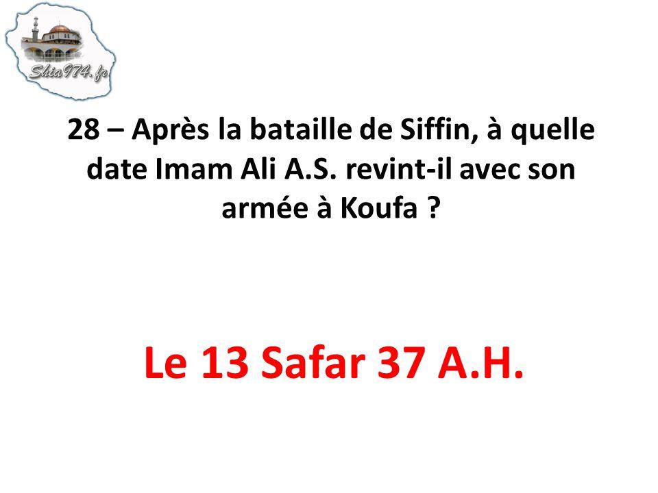 Le 13 Safar 37 A.H.