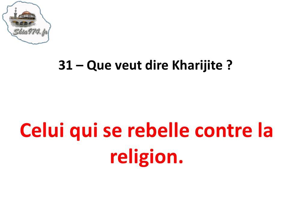 Celui qui se rebelle contre la religion.