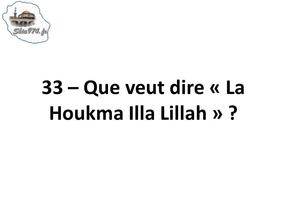 33 – Que veut dire « La Houkma Illa Lillah » ?