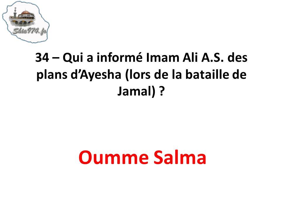 Oumme Salma