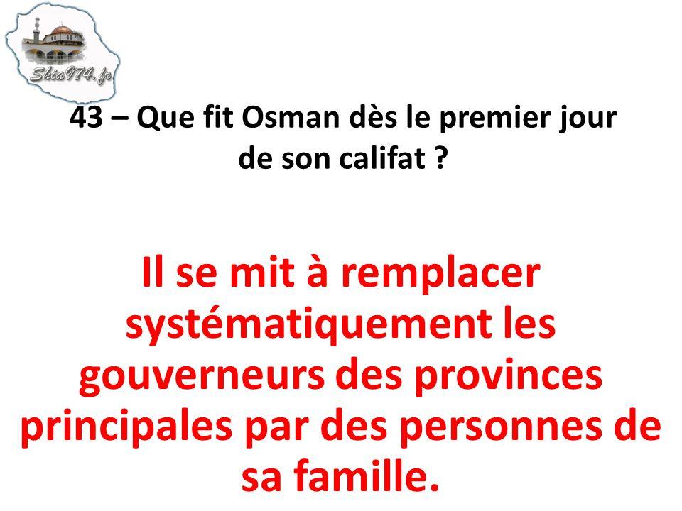 Il se mit à remplacer systématiquement les gouverneurs des provinces principales par des personnes de sa famille.