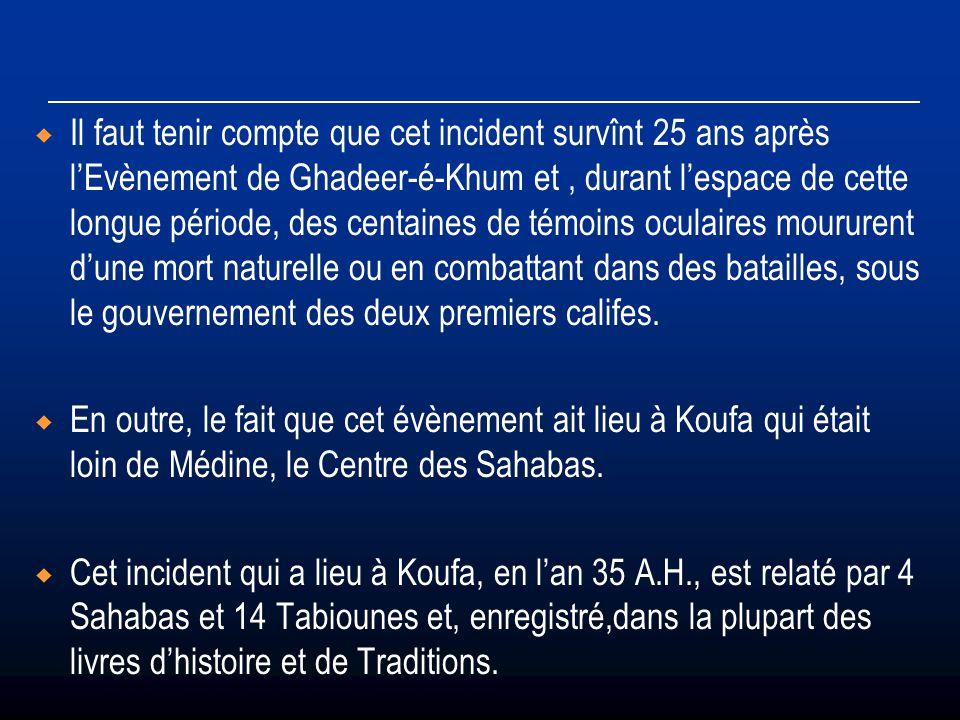 Il faut tenir compte que cet incident survînt 25 ans après lEvènement de Ghadeer-é-Khum et, durant lespace de cette longue période, des centaines de t