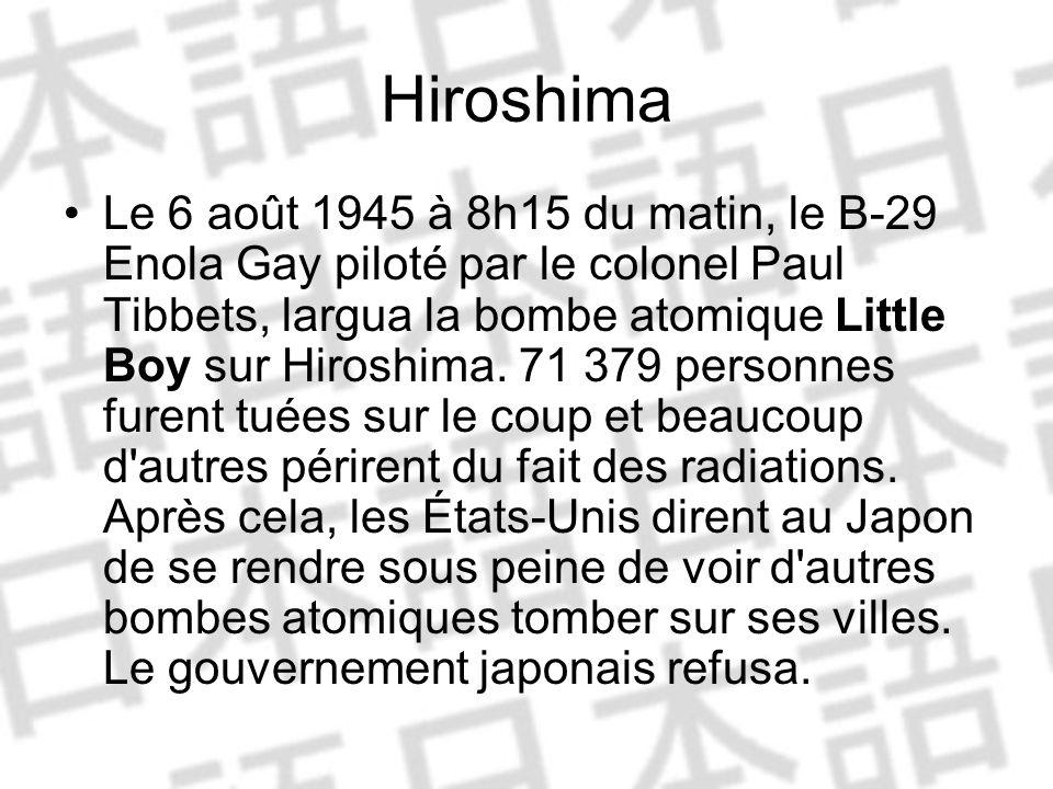 Depuis janvier 1945, de nombreux raids eurent lieu sur le Japon.