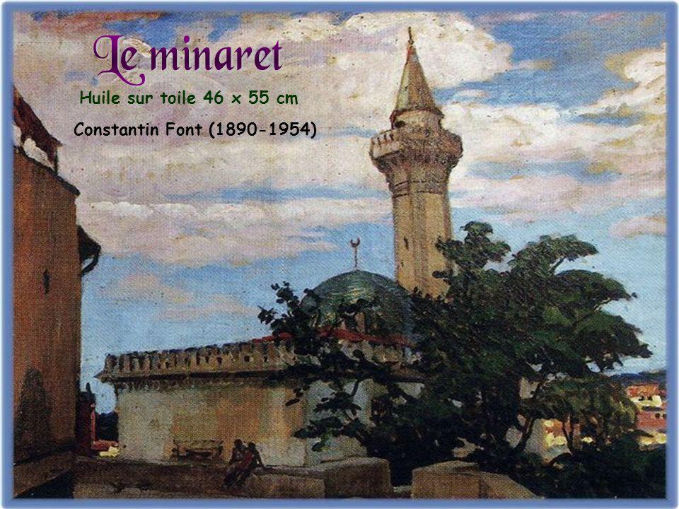 Pastel sur papier 37 x 45 cm Arsene Chabanian (1864-1949)