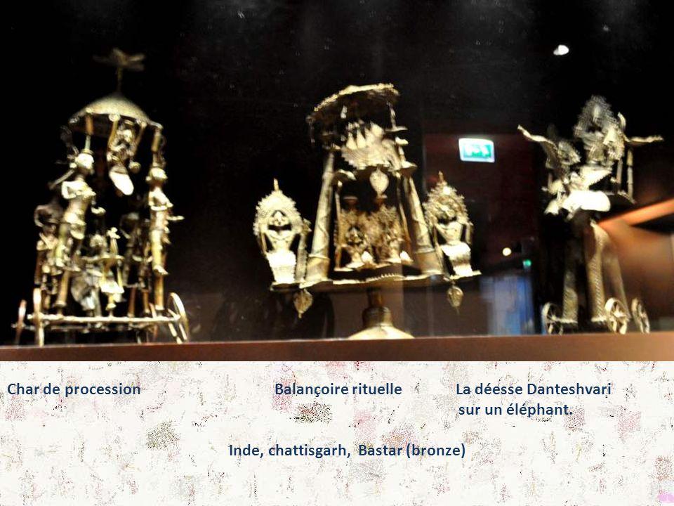 Balançoire rituelle Inde, Chhattisgarh, Bastar Bronze