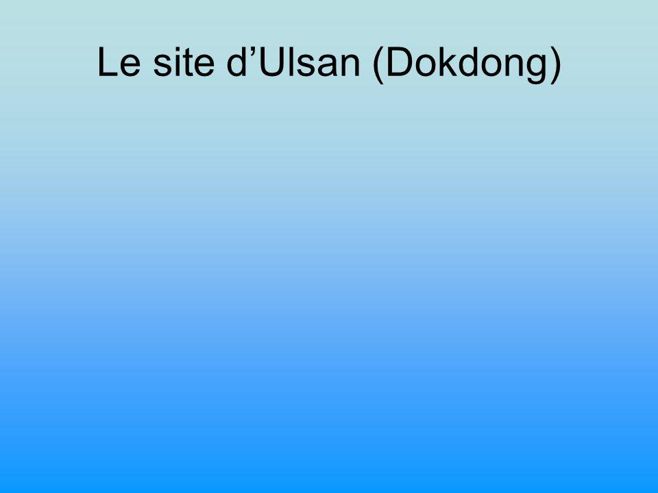 Le site dUlsan (Dokdong)