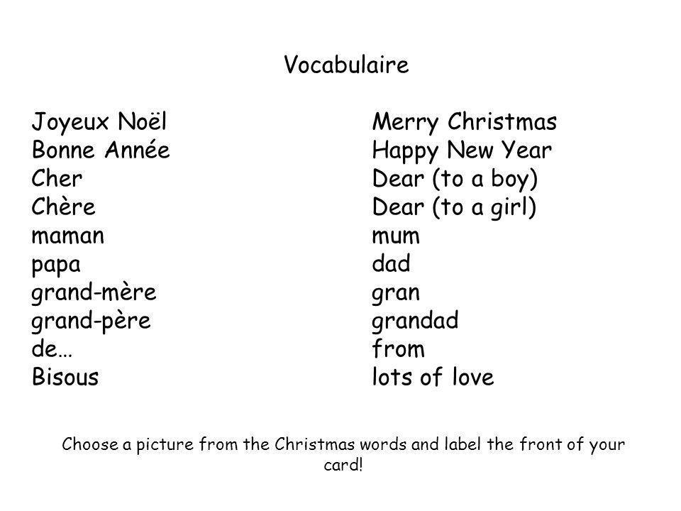 Créez une carte de Noël