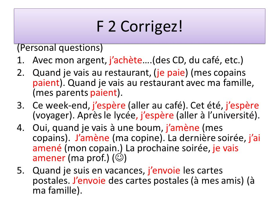 French 2-Can you say the poem?