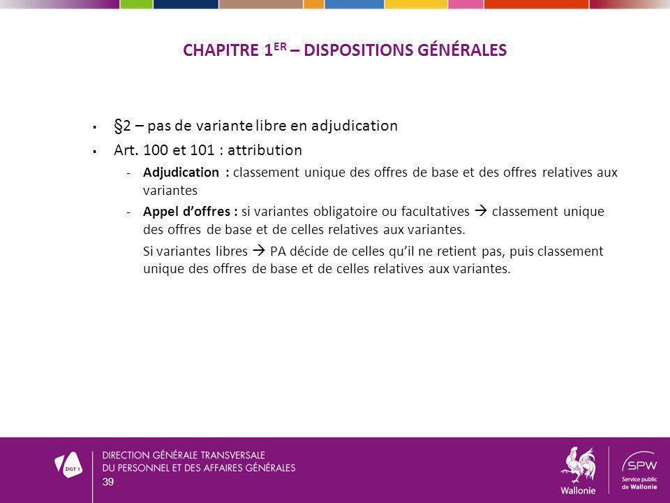 CHAPITRE 1 ER – DISPOSITIONS GÉNÉRALES §2 – pas de variante libre en adjudication Art. 100 et 101 : attribution Adjudication : classement unique des o