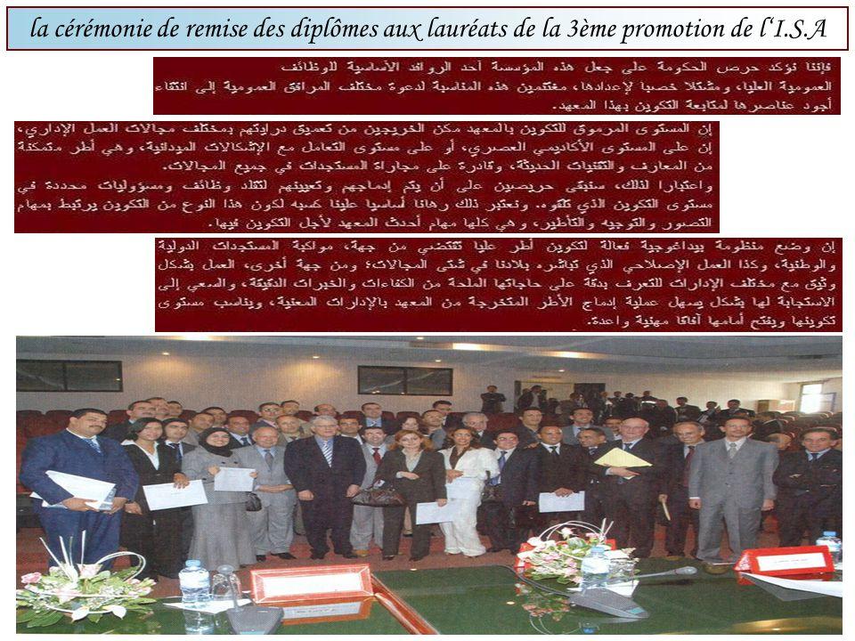 la cérémonie de remise des diplômes aux lauréats de la 3ème promotion de lI.S.A