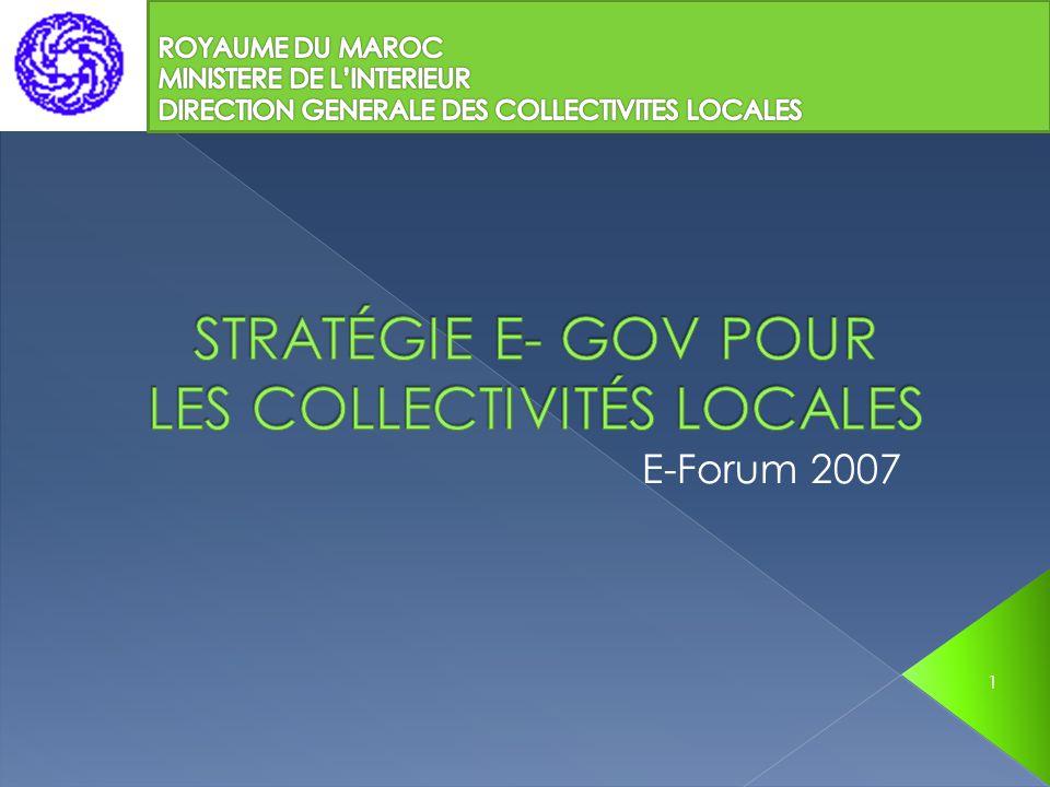E-Forum 2007 1