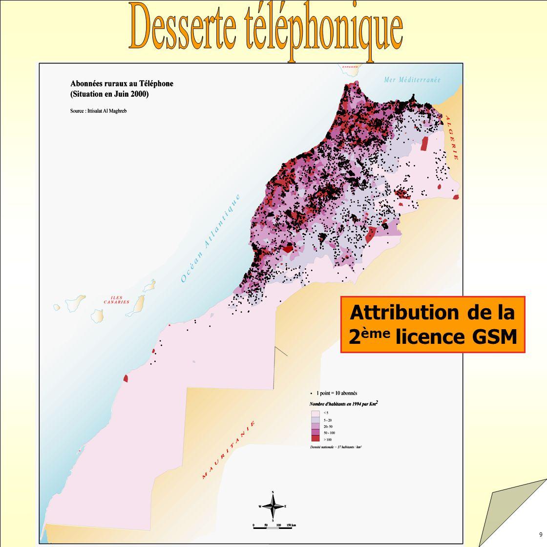 10 Elle suppose tout à la fois la maîtrise des outils informatiques (SIG /SGBD) mais aussi et peut être surtout une stricte organisation de la collecte, de la saisie et du traitements des informations territoriales (données géographiques et données alphanumériques).