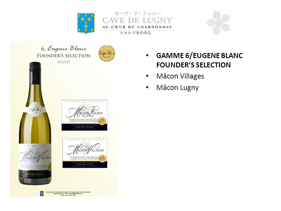 GAMME 6/EUGENE BLANC FOUNDERS SELECTION Mâcon Villages Mâcon Lugny