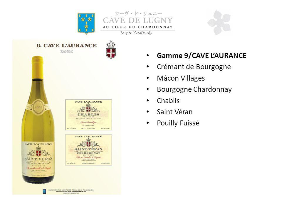 Gamme 9/CAVE LAURANCE Crémant de Bourgogne Mâcon Villages Bourgogne Chardonnay Chablis Saint Véran Pouilly Fuissé