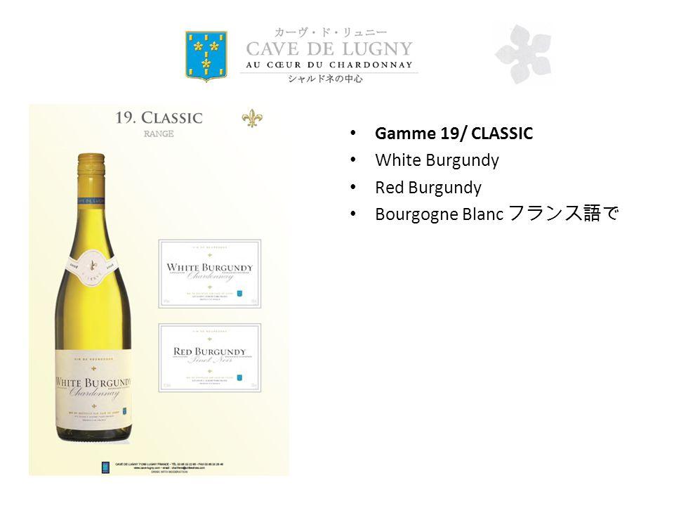 Gamme 19/ CLASSIC White Burgundy Red Burgundy Bourgogne Blanc