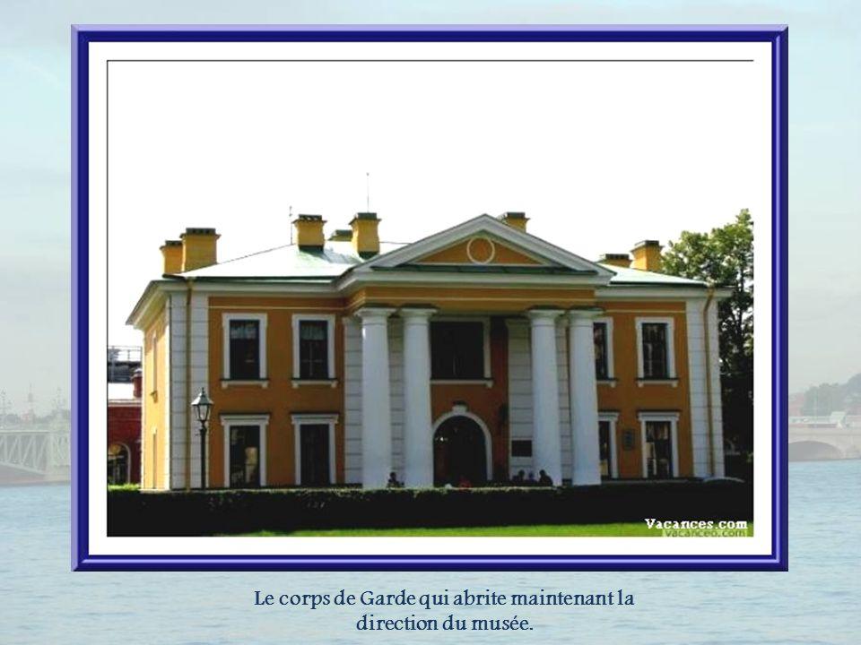 La maison du Commandant, construite dans les années 1740, abrita tous les commandants de la forteresse.