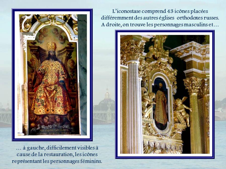 Liconostase est actuellement en restauration.Elle est en bois sculpté et doré.