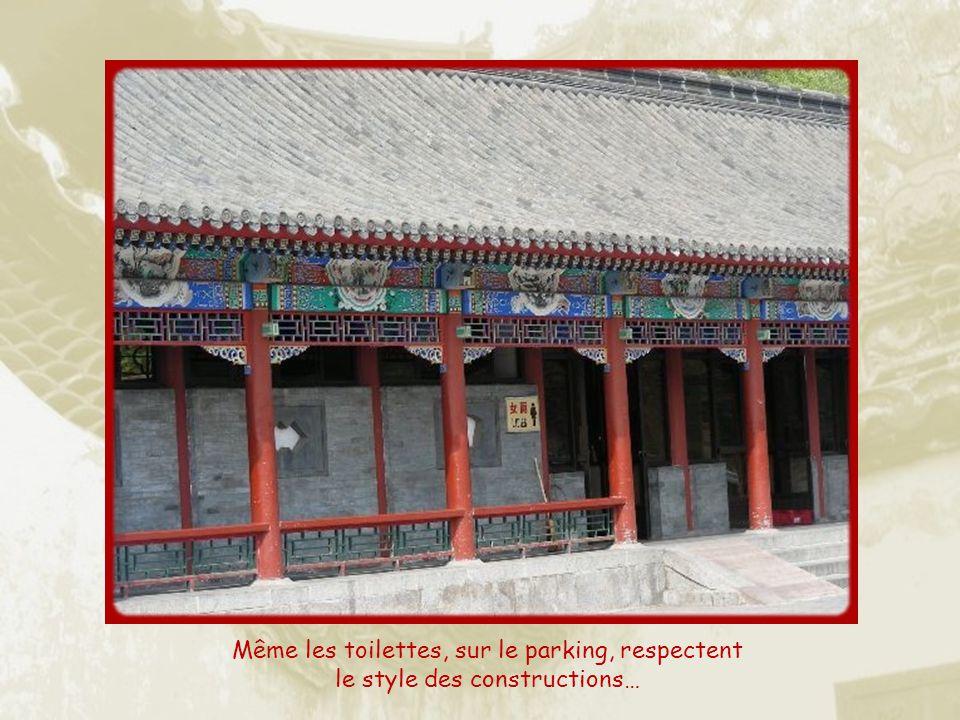 Plan du mausolée de Yongle, troisième empereur de la dynastie des Ming, ayant régné de 1403 à 1424.