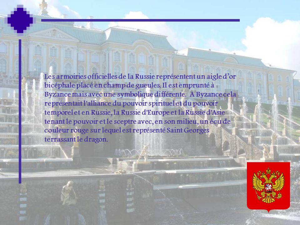La principauté de Kiev fut le premier Etat russe organisé dans la région de lUkraine, la Biélorussie et une partie de la Russie actuelle, au IXe siècl