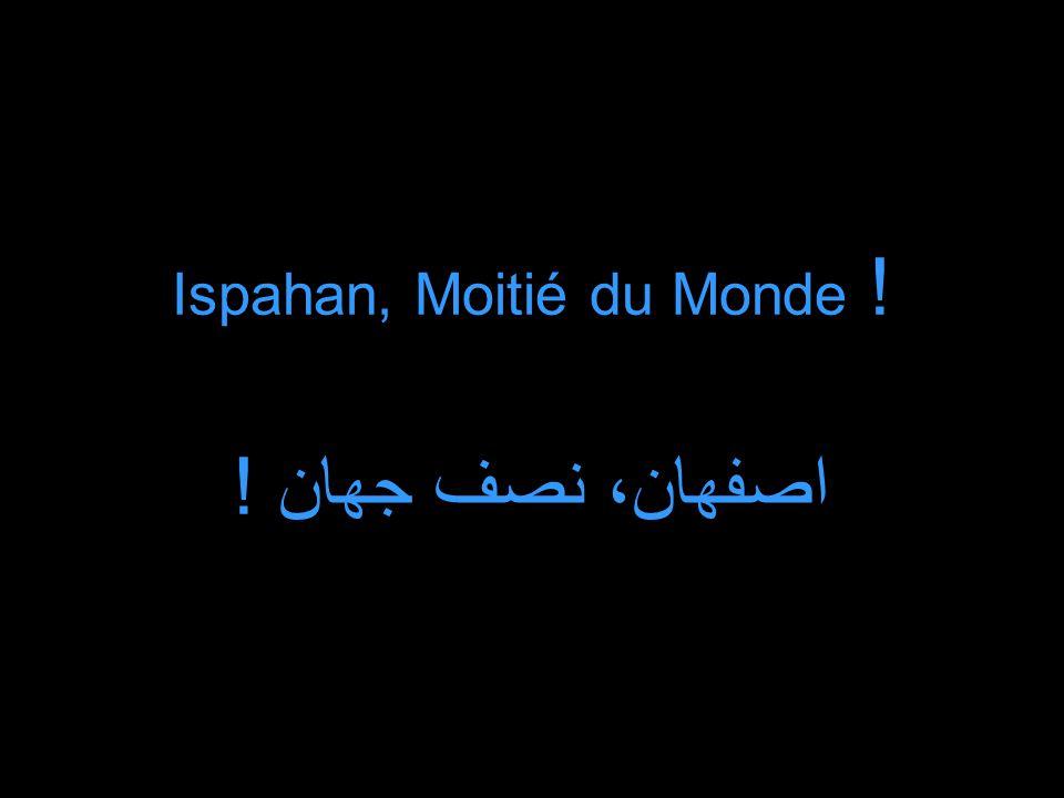 Album n° 1 - Ispahan Ispahan, Moitié du Monde ! اصفهان، نصف جهان !