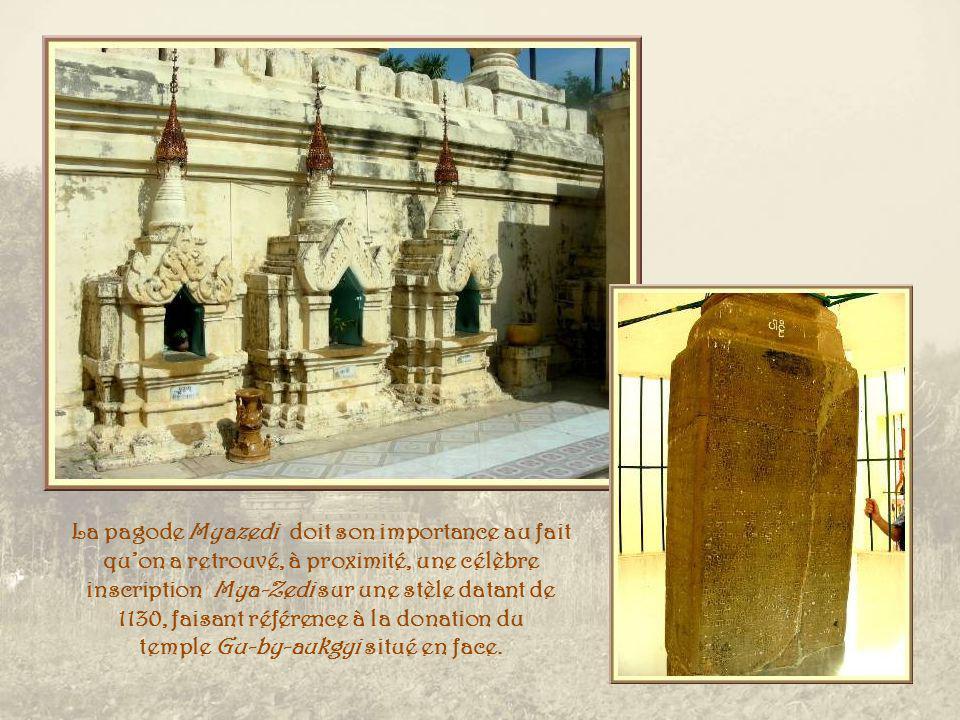 Le temple de Nanhpaya, magnifiquement décoré, date du XIe siècle