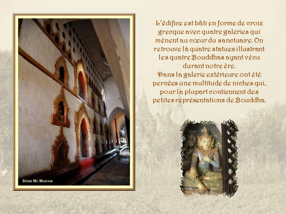 Ananda Phaya est un temple- monastère. Il fut édifié au XIe siècle.