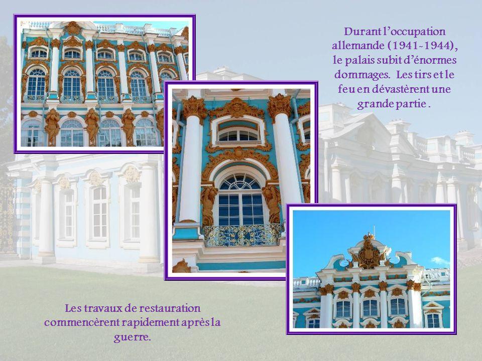 Partie centrale de la façade.