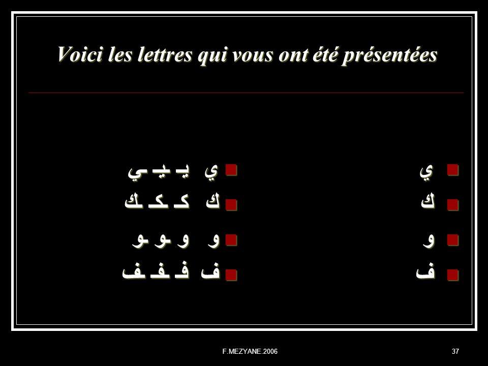 F.MEZYANE.200637 Voici les lettres qui vous ont été présentées ييـ ـيـ ـي ككـ ـكـ ـك وو ـو ـو ففـ ـفـ ـف ي ي ك ك و و ف ف