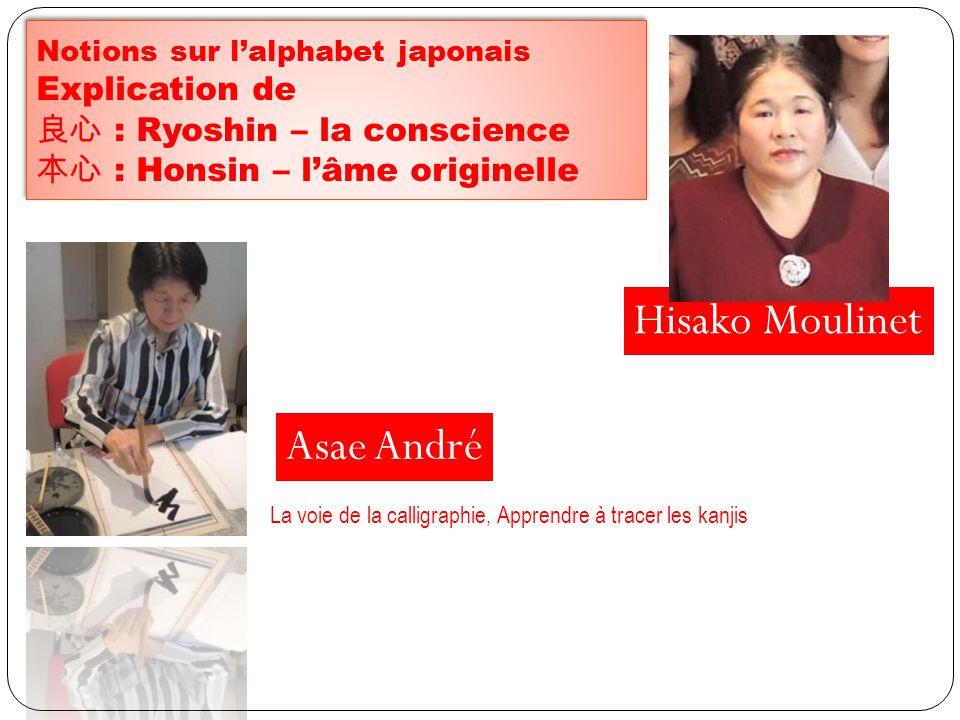 Notions sur lalphabet japonais Explication de : Ryoshin – la conscience : Honsin – lâme originelle Hisako Moulinet La voie de la calligraphie, Apprend
