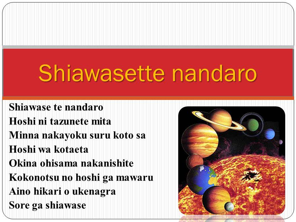 Shiawase te nandaro Hana ni tazunete mita Utsukushisa o kisu koto sa hana wa kotaeta Aka shiro kiiro ni yoso otte Dono haha mite mo kawai Daiji na hana to iwarereba Sore ga shiawase