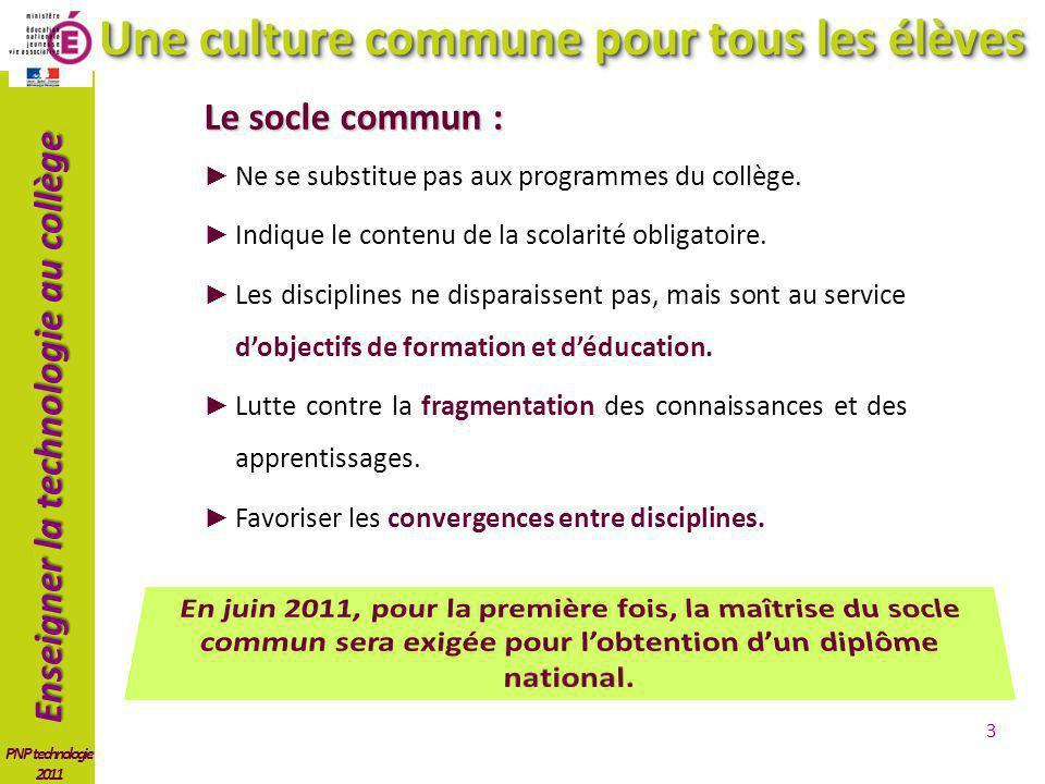 Enseigner la technologie au collège PNP technologie 2011 Une culture commune pour tous les élèves Le socle commun : Ne se substitue pas aux programmes du collège.