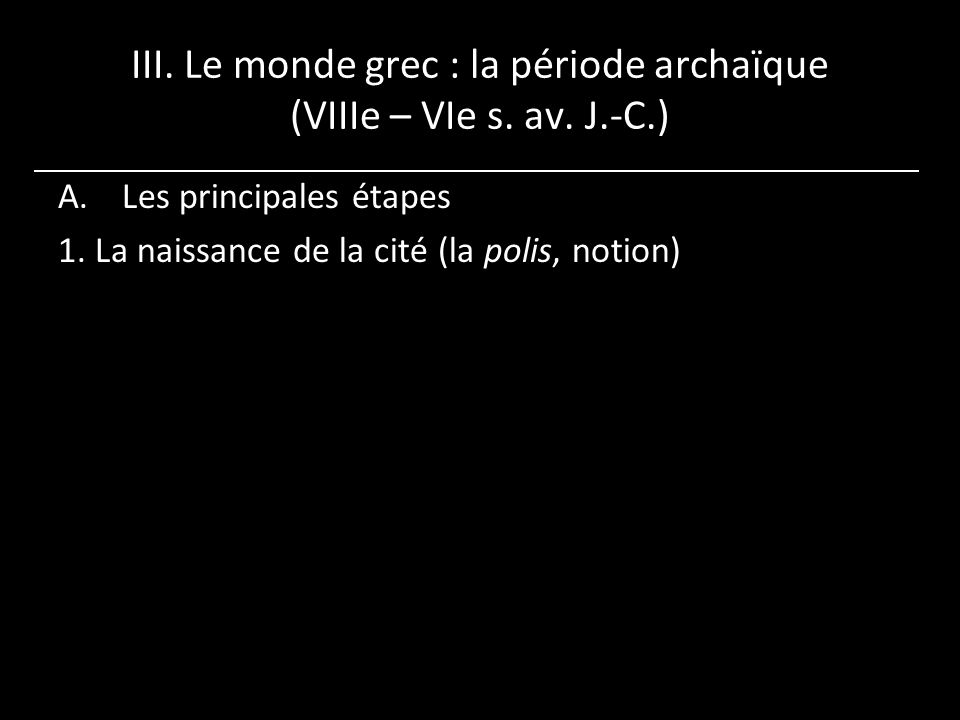 Pithécusses (Pithékoussai), Coupe dite « de Nestor » Kotyle rhodienne, Géométrique récent.