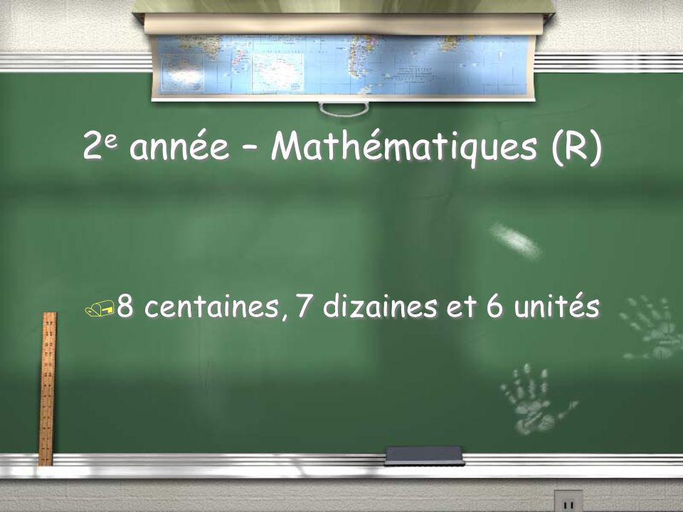 2 e année -Mathématiques / Décomposez le nombre suivant en centaines, en dizaines et en unités: / 876 / Décomposez le nombre suivant en centaines, en dizaines et en unités: / 876