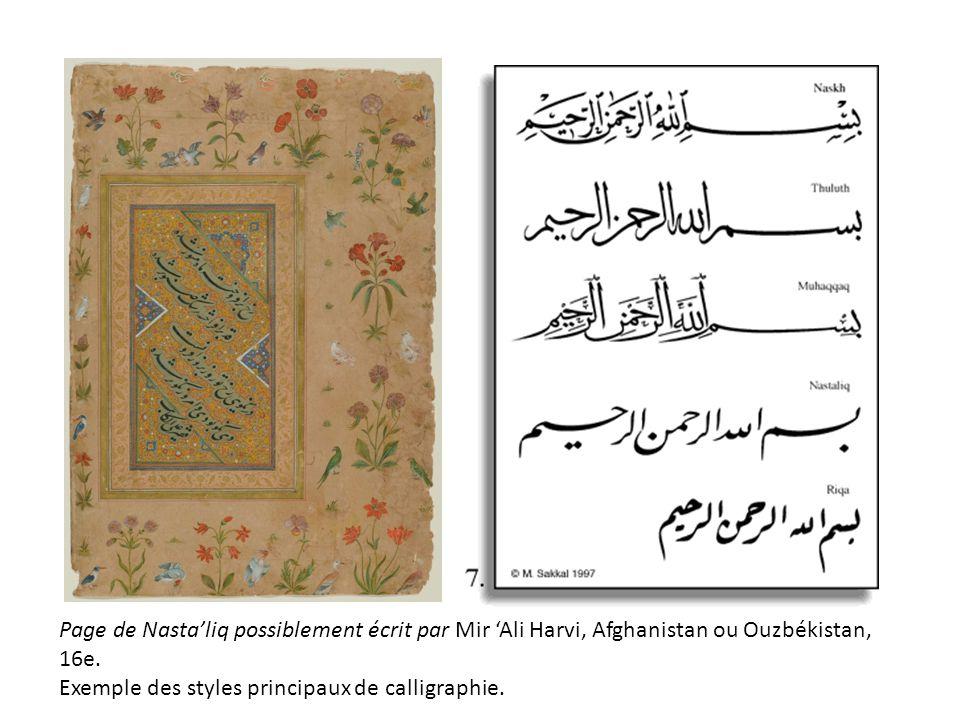 Page de Nastaliq possiblement écrit par Mir Ali Harvi, Afghanistan ou Ouzbékistan, 16e. Exemple des styles principaux de calligraphie.