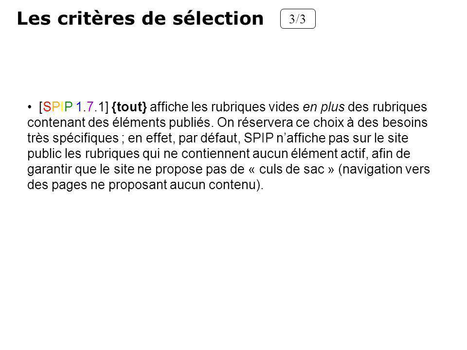 Les critères de sélection 3/3 [SPIP 1.7.1] {tout} affiche les rubriques vides en plus des rubriques contenant des éléments publiés. On réservera ce ch