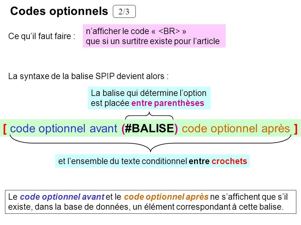 Le code optionnel avant et le code optionnel après ne saffichent que sil existe, dans la base de données, un élément correspondant à cette balise. Cod