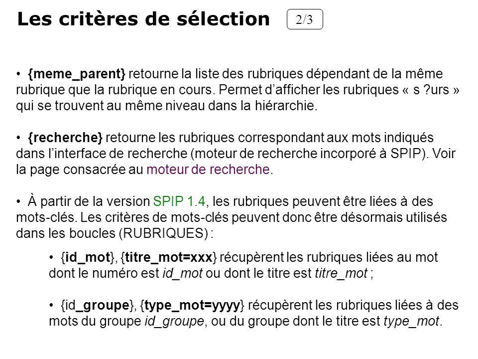 Les critères de sélection 2/3 {meme_parent} retourne la liste des rubriques dépendant de la même rubrique que la rubrique en cours. Permet dafficher l