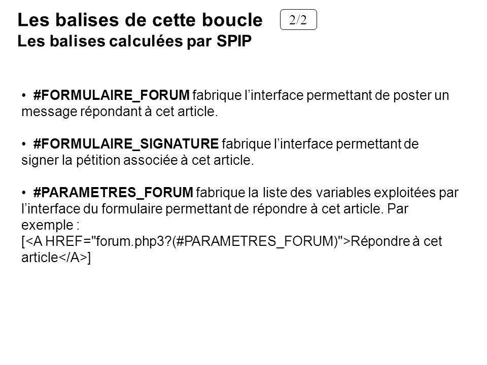 #FORMULAIRE_FORUM fabrique linterface permettant de poster un message répondant à cet article.