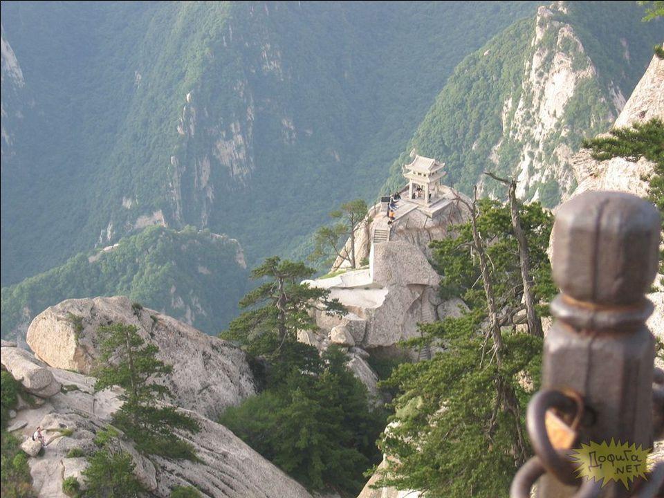 La montagne de Huashan compte cinq pics.