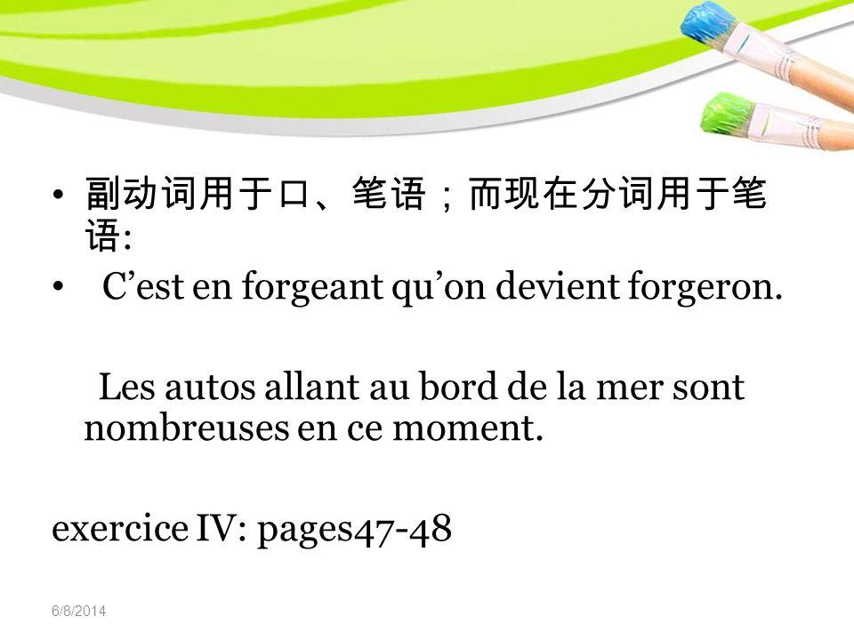 6/8/2014 : Cest en forgeant quon devient forgeron.