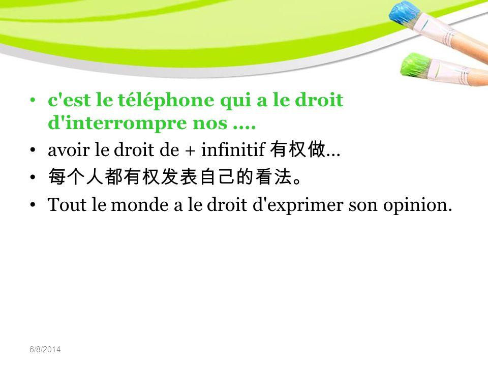 6/8/2014 c est le téléphone qui a le droit d interrompre nos....
