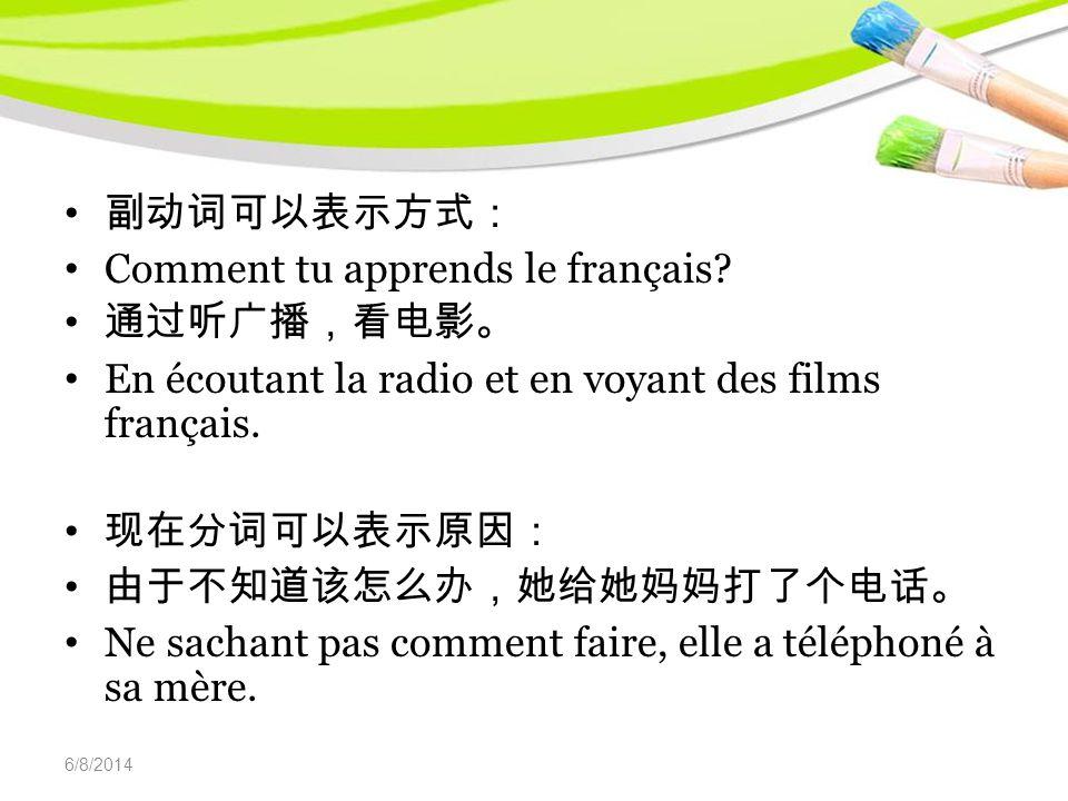 6/8/2014 Comment tu apprends le français. En écoutant la radio et en voyant des films français.