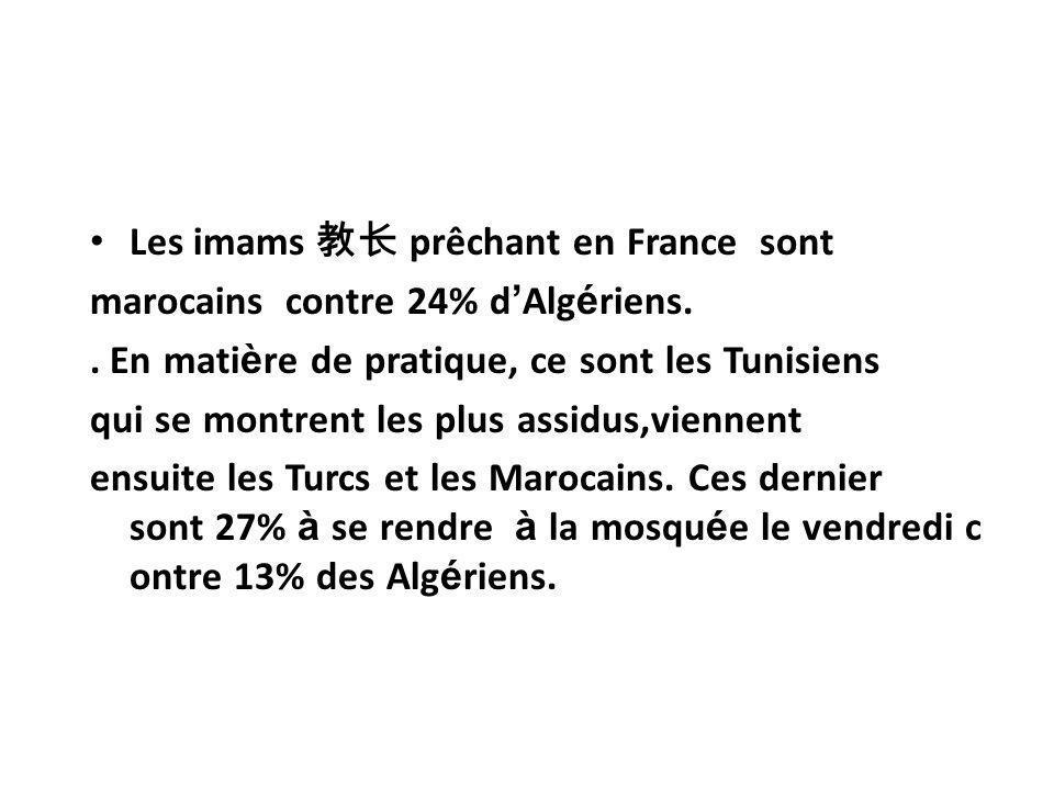 Les imams prêchant en France sont marocains contre 24% d Alg é riens.. En mati è re de pratique, ce sont les Tunisiens qui se montrent les plus assidu