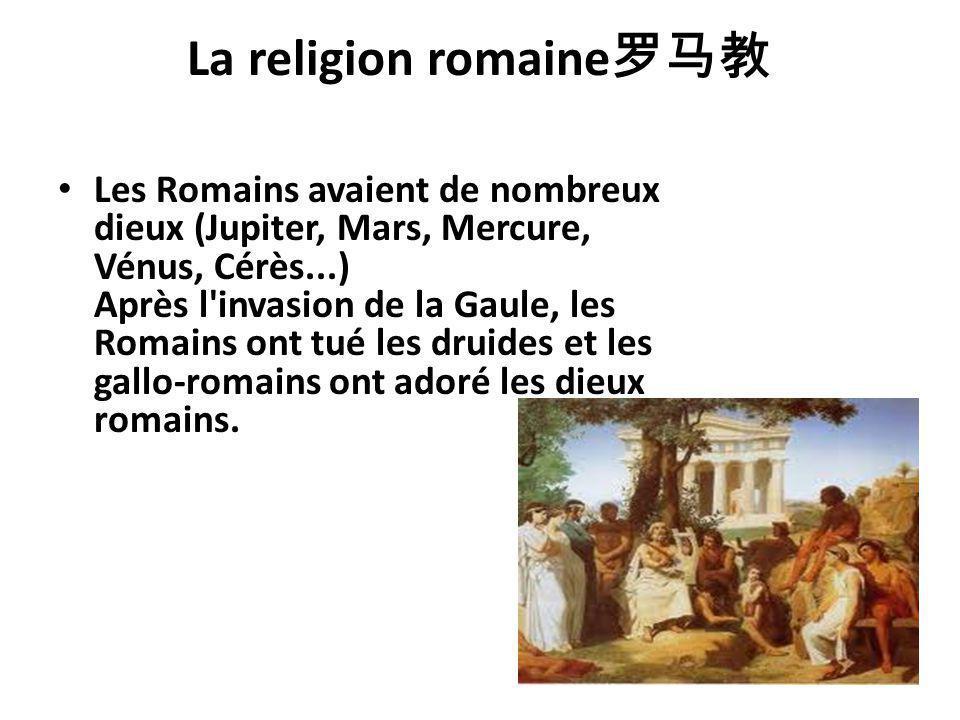 La religion romaine Les Romains avaient de nombreux dieux (Jupiter, Mars, Mercure, Vénus, Cérès...) Après l'invasion de la Gaule, les Romains ont tué