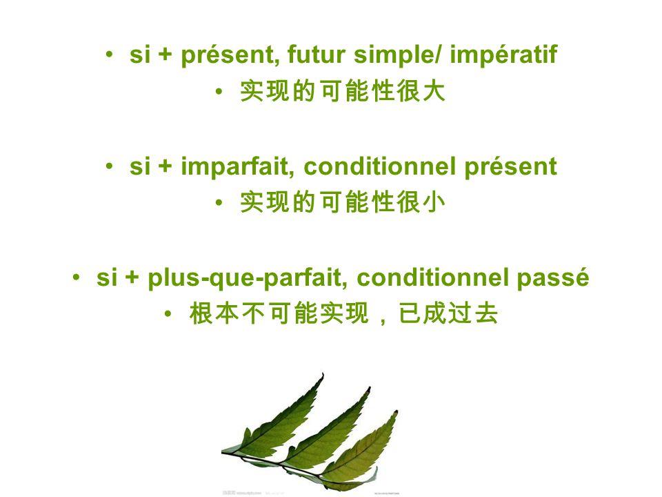si + présent, futur simple/ impératif si + imparfait, conditionnel présent si + plus-que-parfait, conditionnel passé