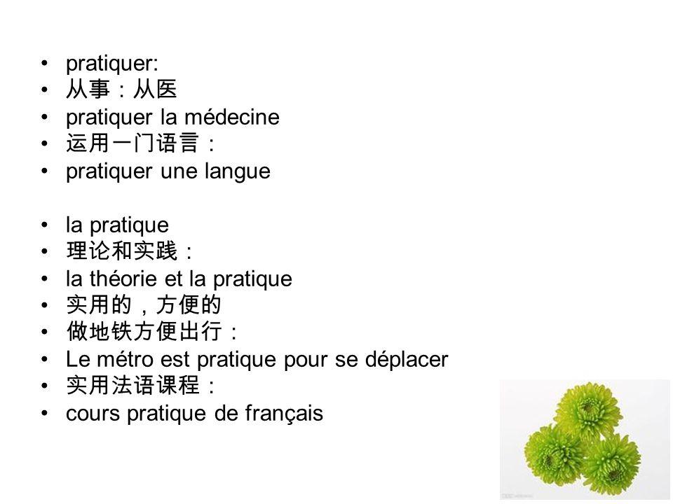 pratiquer: pratiquer la médecine pratiquer une langue la pratique la théorie et la pratique Le métro est pratique pour se déplacer cours pratique de français