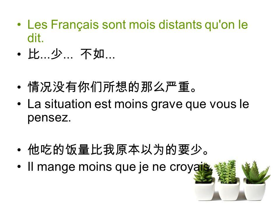 Les Français sont mois distants qu on le dit..........