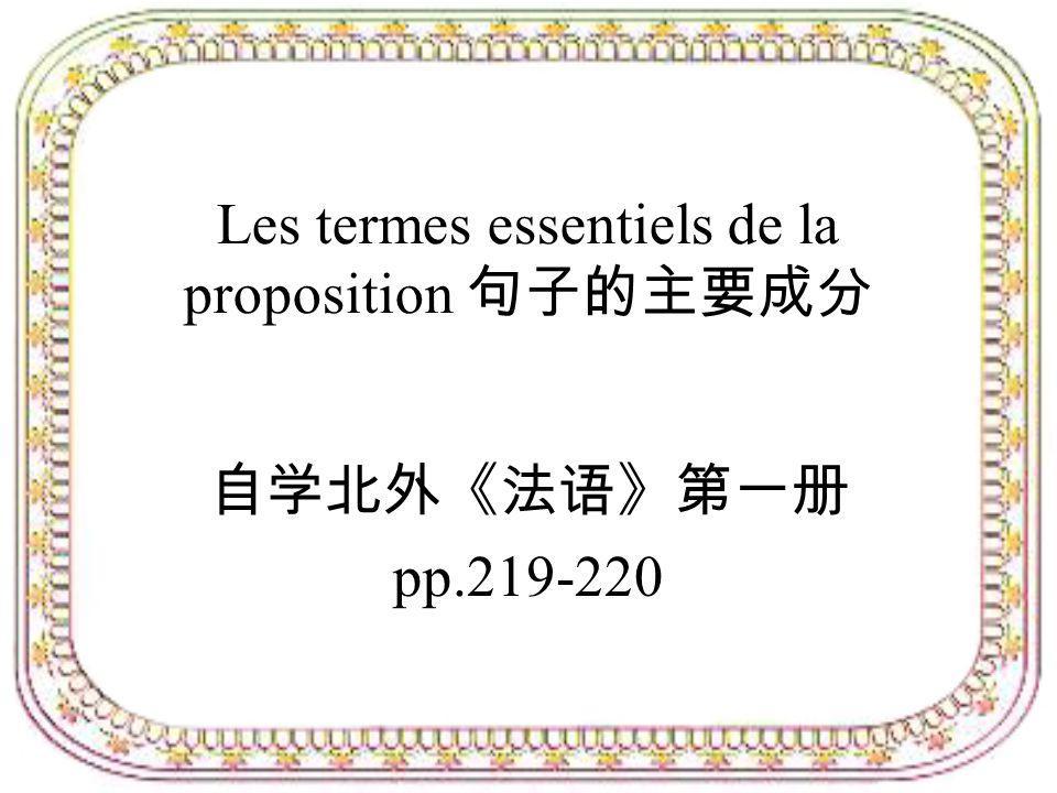 Les termes essentiels de la proposition pp.219-220