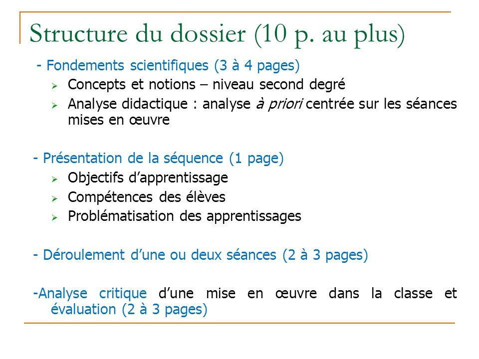 Structure du dossier (10 p. au plus) - Fondements scientifiques (3 à 4 pages) Concepts et notions – niveau second degré Analyse didactique : analyse à